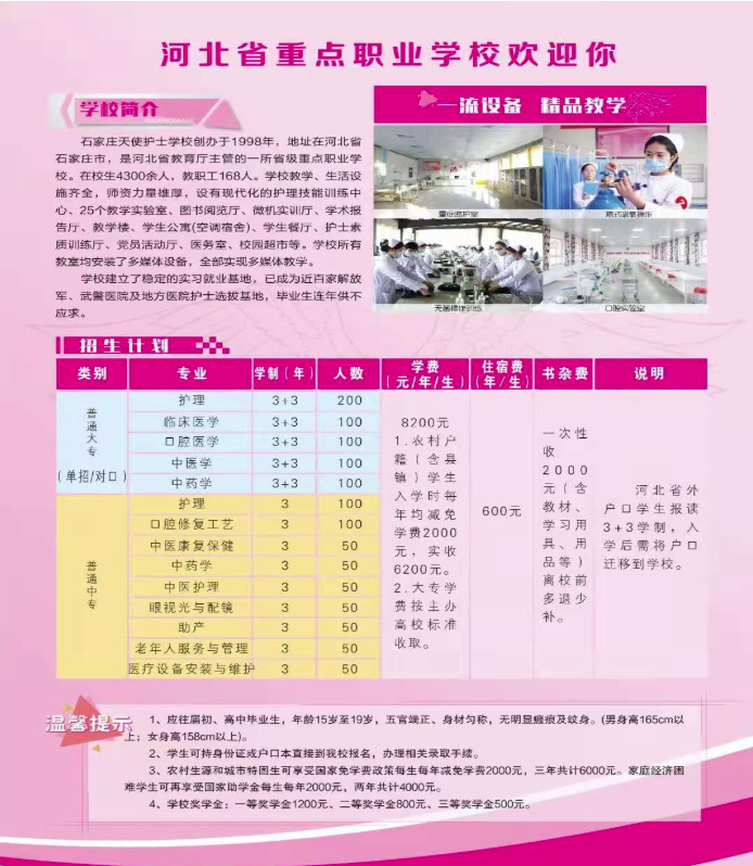 尹QQ用2.png